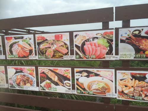 恩納村ナビービーチ亀ぬ浜のメニュー。万座地域にありながら、とてもリーズナブルな価格で料理が食べれます。