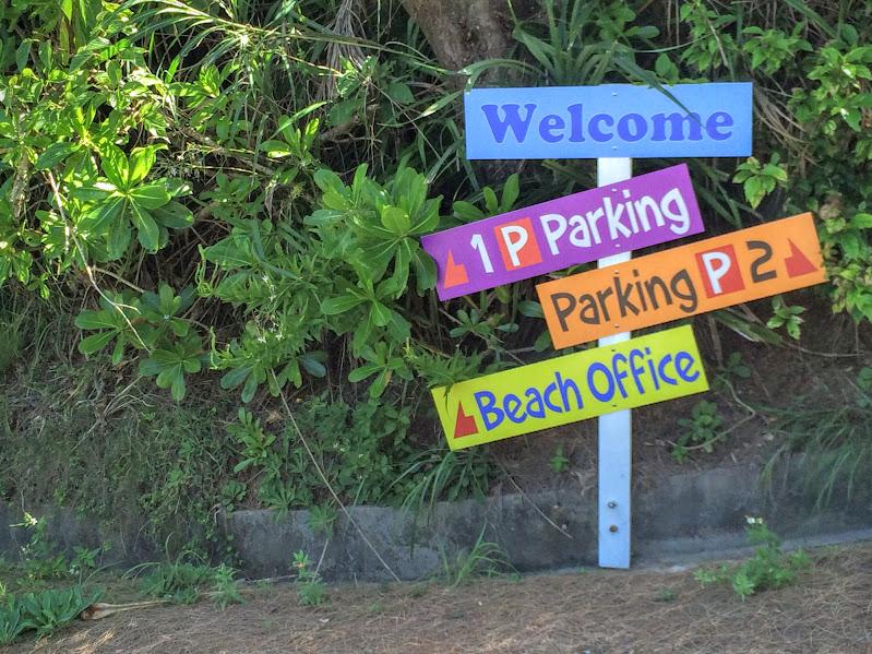 沖縄本島恩納村にある穴場的な人気のミッションビーチ。