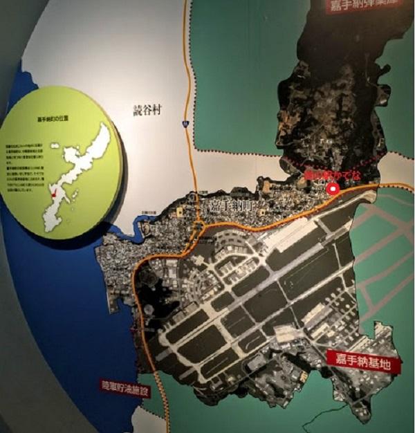 嘉手納map