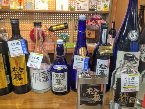 崎山酒造廠は三日麹のこだわりと女将さん仕込みの薬膳味噌が逸品
