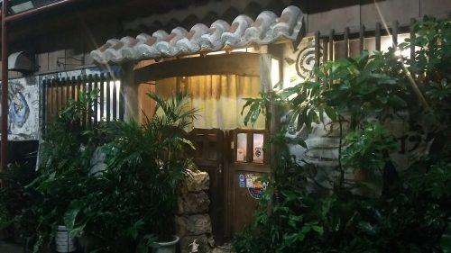 うりずんの姉妹店「ぱやお」栄町市場