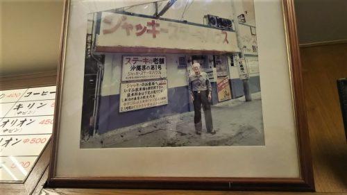 ジャッキーステーキハウスの開業時の写真