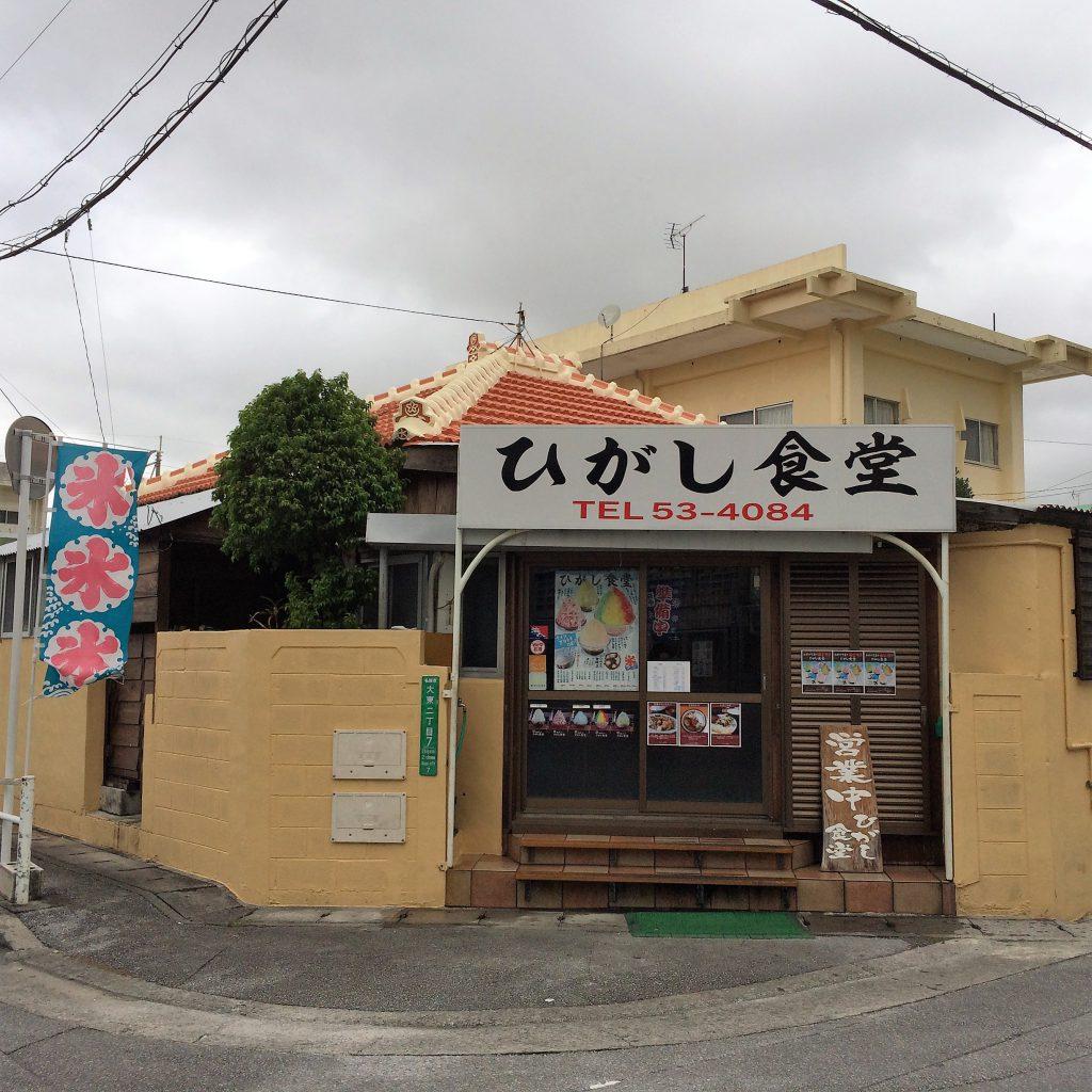 名護のオリオンビールの近くにあるひがし人気の食堂。ぜんざいも人気ですが、食事も美味しいです。