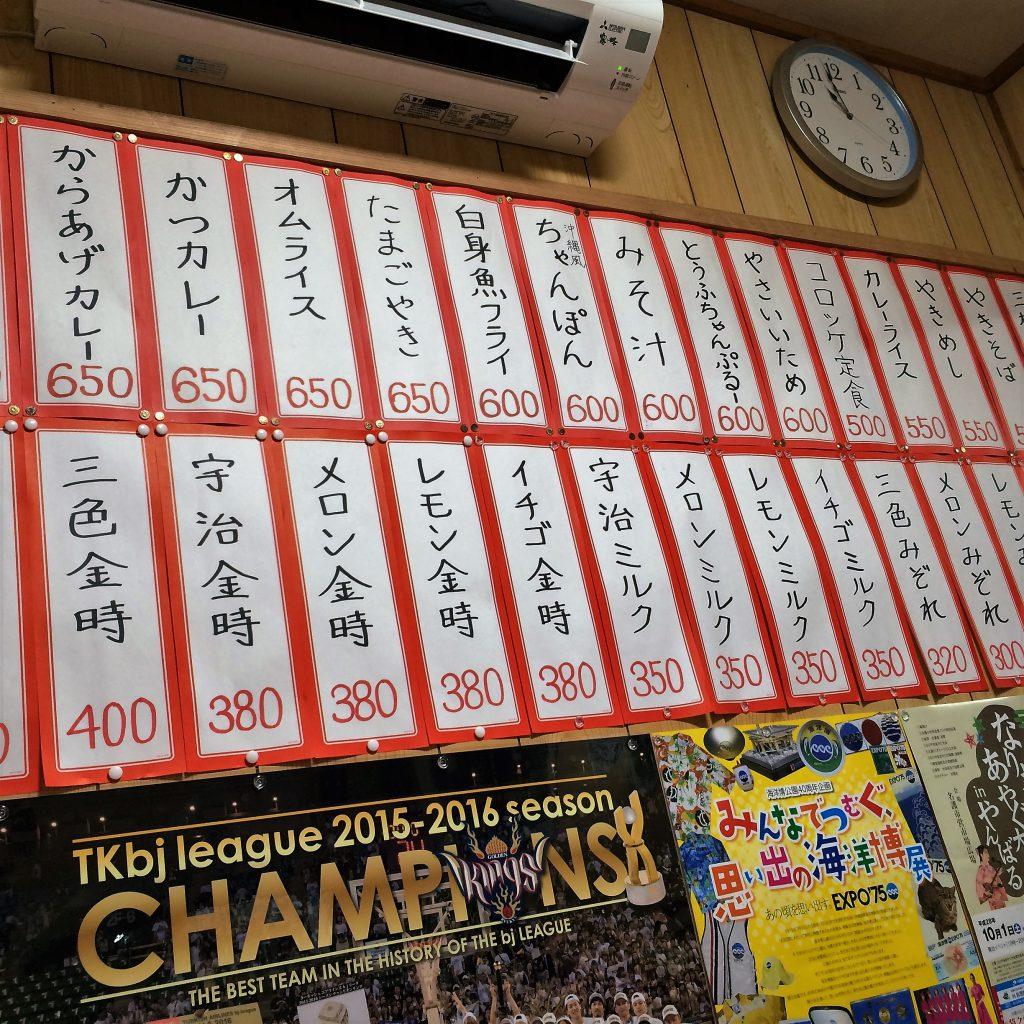 沖縄料理から定食メニューまでおすすめの食堂です。名護に訪れたら必ず寄りたいお店です。