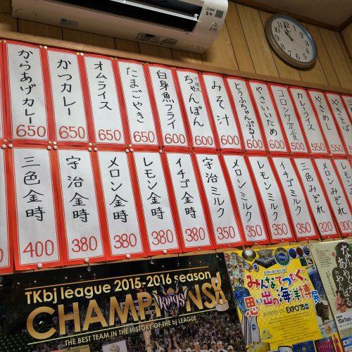 名護のひがし食堂は沖縄料理から定食メニューまでおすすめの食堂です。