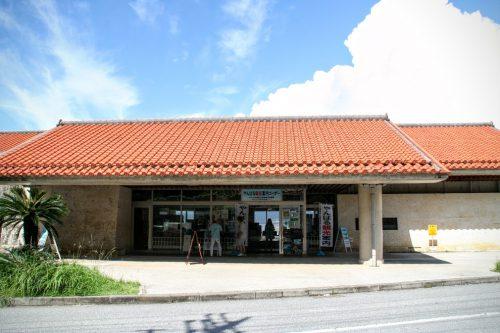 道の駅許田に隣接している観光センター