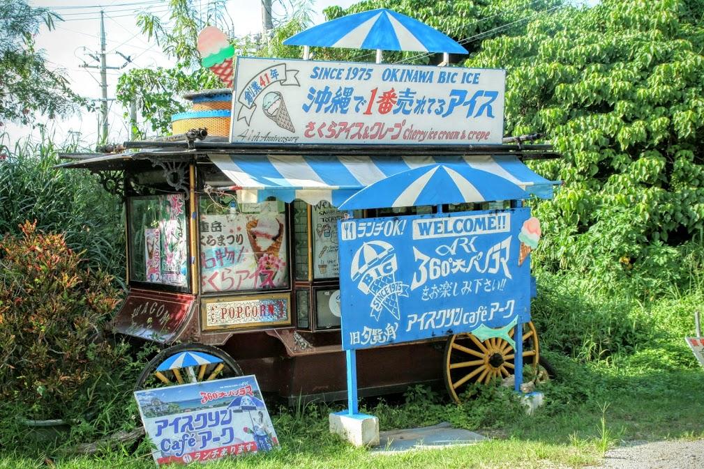 沖縄で1番売れてるアイスと言われてるアイスクリン。国道の路面販売のアイスと言えばアイスクリン。そんなアイスクリンがカフェをオープン。本部町の高台に海を望む絶景カフェ「アイスクリンcafeアーク」