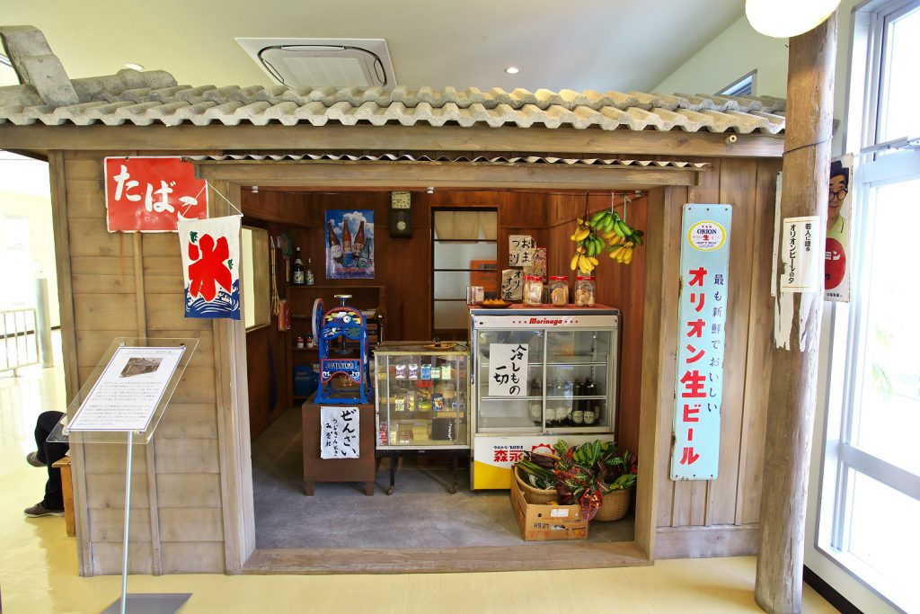 写真提供:沖縄観光コンベンションビューロー