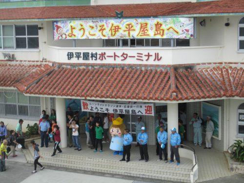 伊平屋島ポートターミナル、沖縄本島最北の島、月あかりで走る伊平屋ムーンライトマラソン