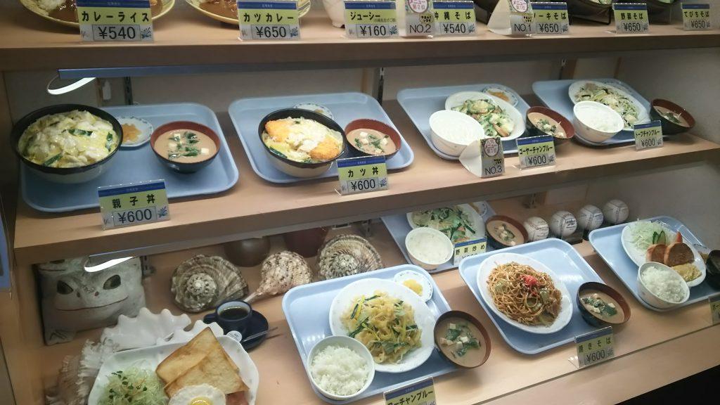 那覇空港食堂のサンプルメニュー