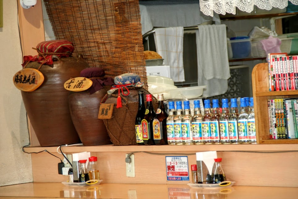 那覇空港食堂の泡盛