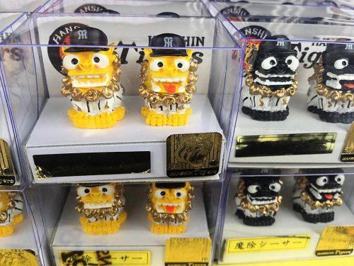 阪神オリジナルグッズを集めるのもおすすめな楽しみ方