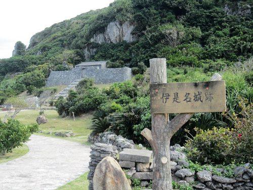琉球王の出身地だから史跡が多い穴場的島です。