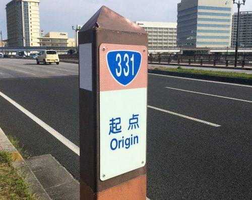 58号線の終点は331号線の起点になる。
