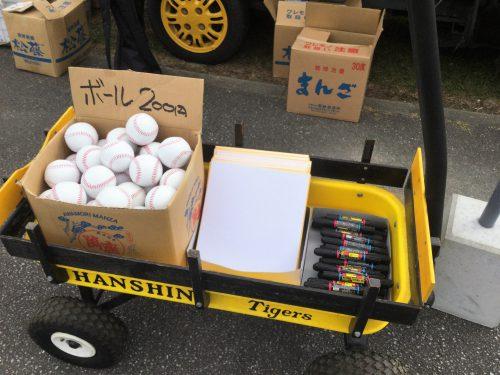 サインボール、色紙忘れても大丈夫。プロ野球選手のサインをもらおう