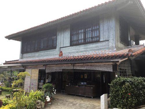 中村家住宅の売店兼券売所です。