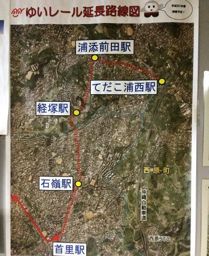 沖縄ゆいレールの延伸計画