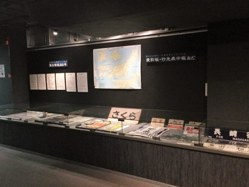 沖縄ゆいレール展示館内です。