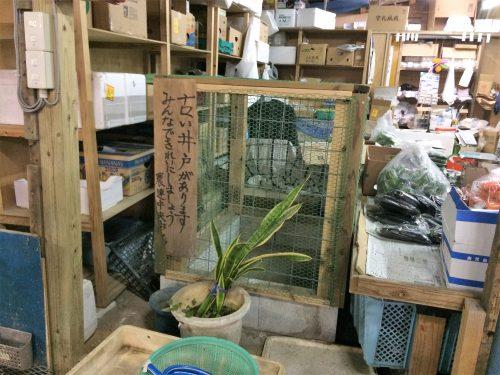 沖縄の井戸は大切なモノ