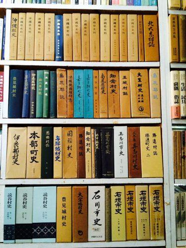 沖縄地域の歴史書もあります。