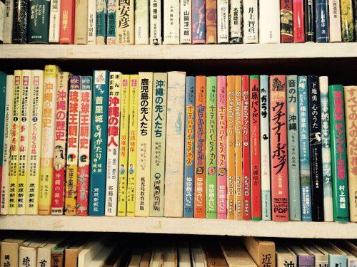 沖縄本の漫画もあります。