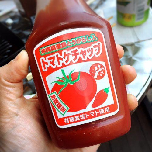 沖縄県産島唐辛子入りトマトケチャップ