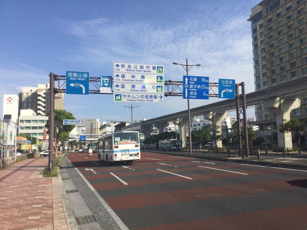58号線旭橋交差点