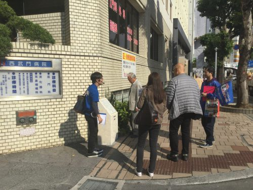 西武門病院はにしんじょう病院と読み、元仲毛芝居跡。