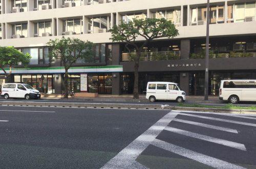 久茂地交差点の中央分離帯、ファミリーマートの前で大イベント開催
