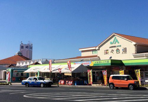近くの道の駅で、地元ならではのお土産品も人気です。
