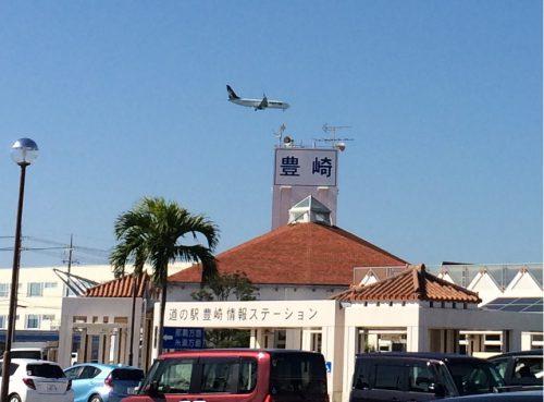 道の駅豊崎は那覇空港に一番近い