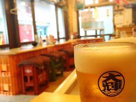 大輝鮮魚店の店内とビール