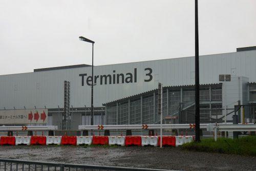 格安航空会社LCCが利用する成田空港第3ターミナル