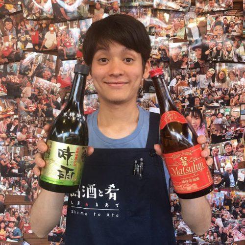 国際通り屋台村【島酒と肴(しまぁとあて)】の店長松茂良さん
