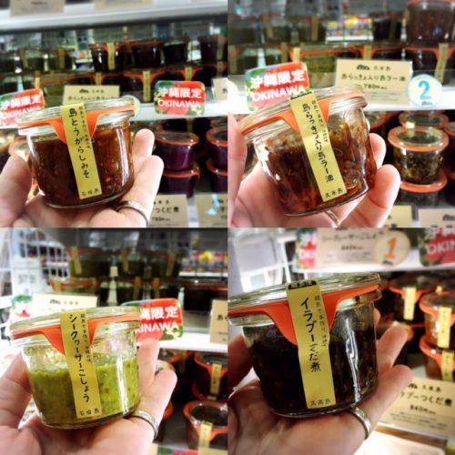 那覇空港で買える人気のお土産。沖縄ならではの、島らっきょう、島とうがらし、シークアーサー、イラブーなどが入ったお土産です。