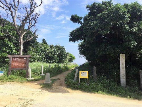 沖縄本島最南端の穴場スポット、具志川城址