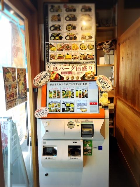 鳥玉も沖縄飲食店定番の券売機。沖縄那覇市泉崎にある鳥玉は、超人気の注目のお店。