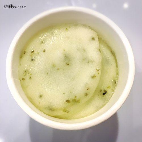 沖縄で人気のシークヮーサーと海ぶどうがコラボされた沖縄ならではのアイスは、絶妙な味で新食感が楽しめます。