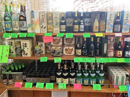地元の銘酒・泡盛は田嘉里酒造所「やんばるくいな」