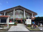 沖縄本島北部やんばるにある道の駅「ゆいゆい国頭」