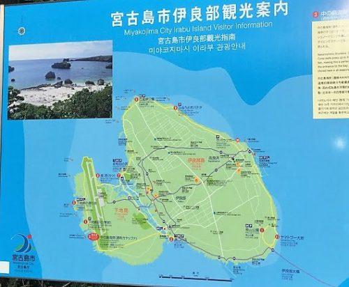 宮古島市伊良部島、下地島観光案内図