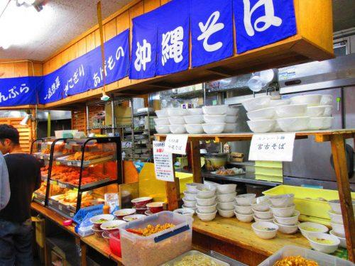 宮城スーパーの沖縄そばコーナー
