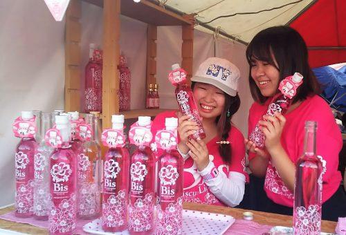 女子大生がプロデュースした崎山酒造廠の泡盛リキュールBis