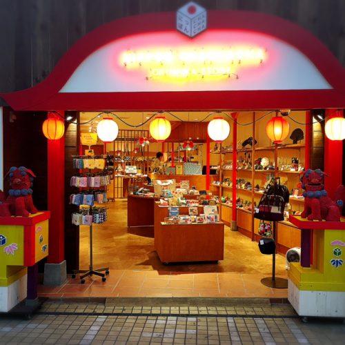 那覇国際通りの雑貨やの日本CHACHACHA