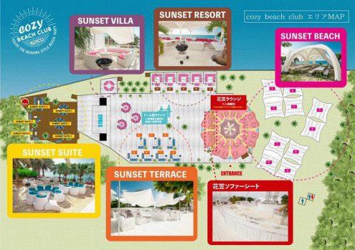 那覇波の上手ぶらでBBQ!沖縄スタイルビーチパーティ!Cozy Beach Club