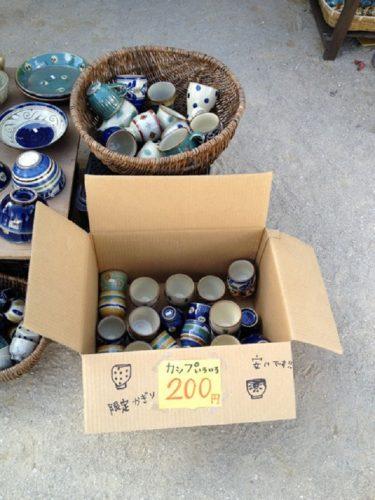 第38回壺屋陶器祭り開催!カーミスーブが盛り上がる!カップ200円