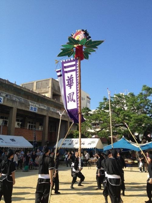 第38回壺屋陶器祭り開催!カーミスーブが盛り上がる、旗頭も登場
