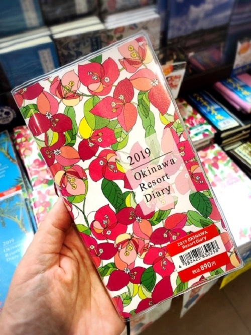沖縄手帳2019沖縄リゾートダイアリー