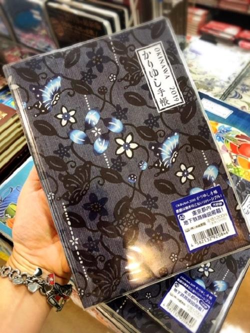 沖縄手帳2019かりゆし手帳
