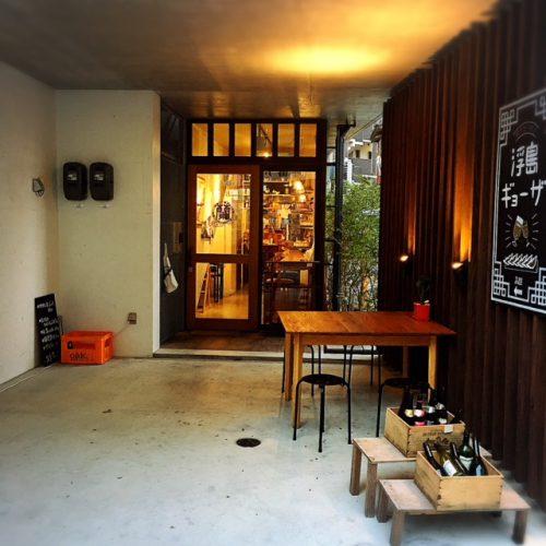 那覇浮島通りのオシャレな店!浮島餃子「蘭桂坊」入口